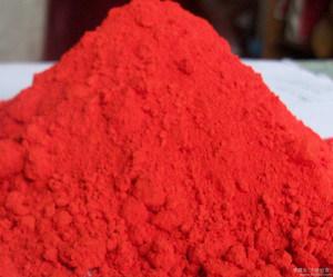 98% Copper Oxide/Cuprous Oxide/Cupric Oxide pictures & photos