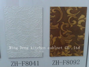 3D Embossed Wall Panel for Decoration (3D-04) pictures & photos