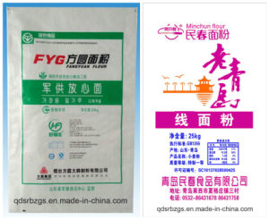 BOPP Film Printing Packaging PP Woven Flour / Rice / Wheat Bag pictures & photos