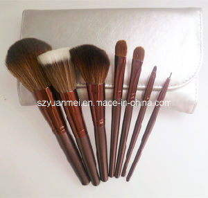 7 Pieces Professional Makeup Brush with a Sliver Color Bag (YMS11)