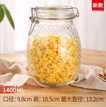 1400ml Round Shaped Food Storage Jar Seal Pot pictures & photos