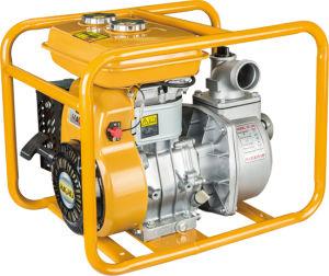 Robin Gasoline and Kerosene Water Pump