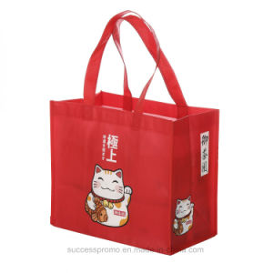 Promotional Non Woven Bag for Shipping pictures & photos