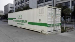 Optimumnano 1mwh Mobile Energy Storage System 1mwh Li-ion Battery pictures & photos