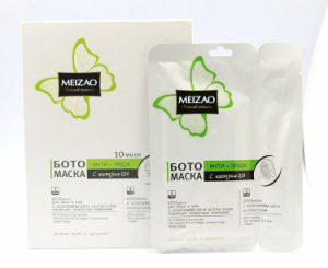 Boto Face and Neck Mask with Coenzyme Q10 and Collagen pictures & photos