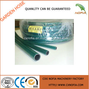 PVC Soft Water Hose with Competitive Price