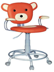 Kids Salon Chair OTC-C02LG