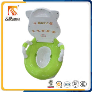 New Lovely Design Baby Potty Chair with Backrest Wholesale pictures & photos