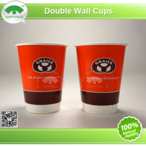 Double Wall Paper Cup (4OZ /8OZ /12OZ /16OZ /20OZ AVAILABLE) pictures & photos