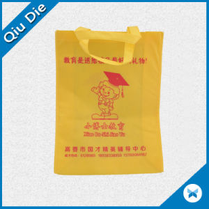 Customized Logo Non Woven Laminated Promotion Shopping Bag pictures & photos