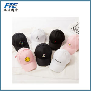 Custom Logo Baseball Cap Advertising Cap Various Size Material and Design pictures & photos