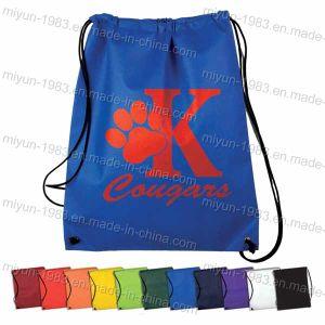 Thick Non-Woven Convenient Square Large Capacity Travel Bags Portable Shoe Bags (M. Y. D-047) pictures & photos