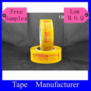 2014 Best Price BOPP Acrylic Tape