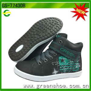 China Supplier of Children Casual Shoes pictures & photos