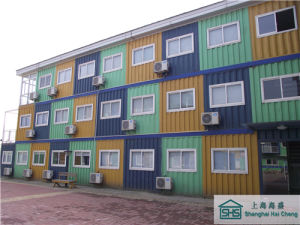 Smart Flexible White or Yellow Prefabricated Expandable Container House (shs-mc-accommodation024) pictures & photos