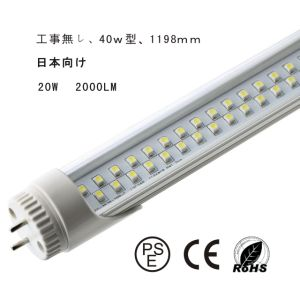 1.2m/4ft CE RoHS PSE LED T8 Tube (T8-3528-20W-1198MM)