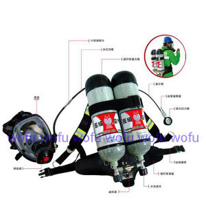 Double Cylinder Ec Approved Air Breathing Apparatus pictures & photos