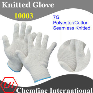 7g Natural Color Polyester/Cotton Knitted Glove with Blue Over Lock pictures & photos
