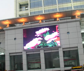 Big Outdoor Advertising Full Color LED Display Screen pictures & photos
