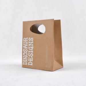 Paper Shopping Bag (PG-00012)