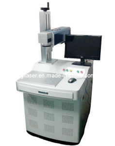 Mobile Components of Laser Marking Machine (GL-EP12)