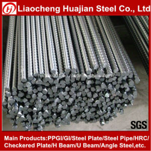 Chinese Manufacturers 12m HRB500 Deformed Steel Bar pictures & photos