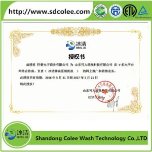 Greensward Washing Machine for Family Use pictures & photos