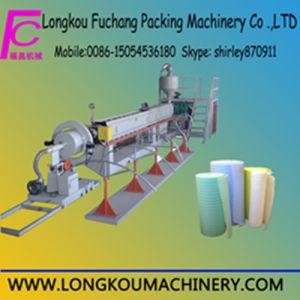 LDPE Foam Sheet Production Line /EPE Foam Film Making Machine