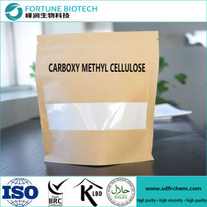 Low Viscosity Detergent Grade Scmc/CMC Sodium Powder pictures & photos