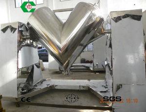 Ghjj Series V Type High Efficient Mixing Machine Powder Mixer pictures & photos
