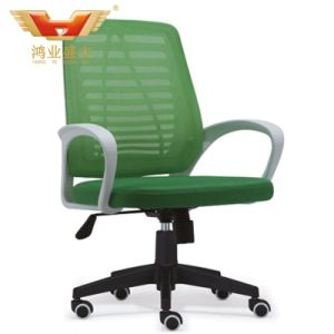 for Professional Office Furniture Factory Office Chair pictures & photos