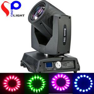 5r/7r Beam 200W/230W Moving Head Light Professional Stage Lighting