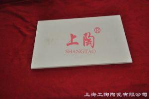 Big Size Lining Alumina Ceramic Plate pictures & photos
