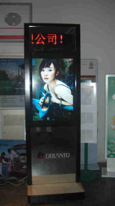 42 Inch Vertical LED Type Advertising Machine pictures & photos