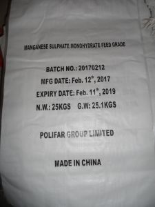 Manganese Sulphate Monohydrate 31.8%Min Powder Form pictures & photos