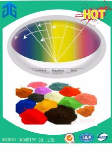 China Factory′s Pearlescent Pigment for Car Care pictures & photos