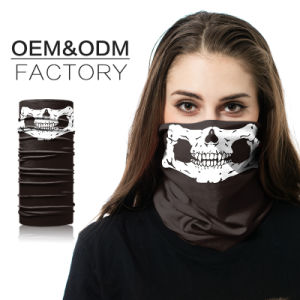 Design Your Own Cycling Tube Printing Multifunctional Seamless Custom Bandana pictures & photos