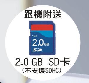 SD Card Recording Cid Box, Answering Box, Recorder Box, SD Card Recorder Phone, Answering Phone pictures & photos