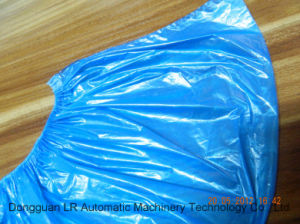 Dust-Free Room Disposable PE Shoe Cover Making Machine pictures & photos