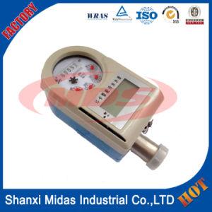 Water Pressure Intelligent 15mm-20mm IC Card Prepaid Water Meter pictures & photos