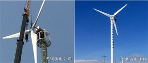 Wind Turbine Generator Wind Generator Wind Turbine 30kw Generator with 3 Blades pictures & photos