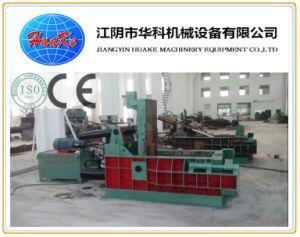 Scrap Metal Baling Press (YE81-125) pictures & photos