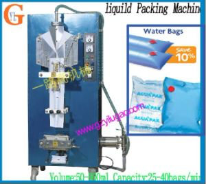 Back Seal Liquid Packing Machine (DXD-500YB) pictures & photos