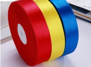 2.5cm Custom Woven Jacquard Embroidered Ribbons pictures & photos