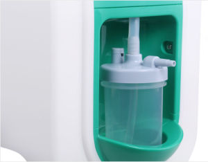 2L Home Use Oxygen Concentrator with Nebulizer pictures & photos