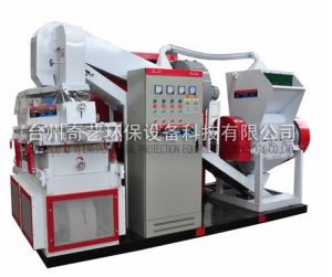 Dry-Type Copper Recycling Production Line (QY-600C)