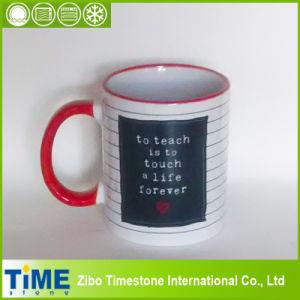 11oz High Quality Ceramic Teacher′s Mug Gift (CK-001) pictures & photos