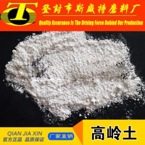 Calcined Kaolin for Fiberglass Production in Refractory pictures & photos