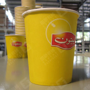Favorites Compare Best Sale Automatic Paper Cup Machine pictures & photos