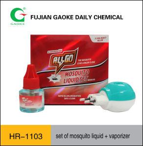 Set of Fumigator+Mosquito Liquid pictures & photos